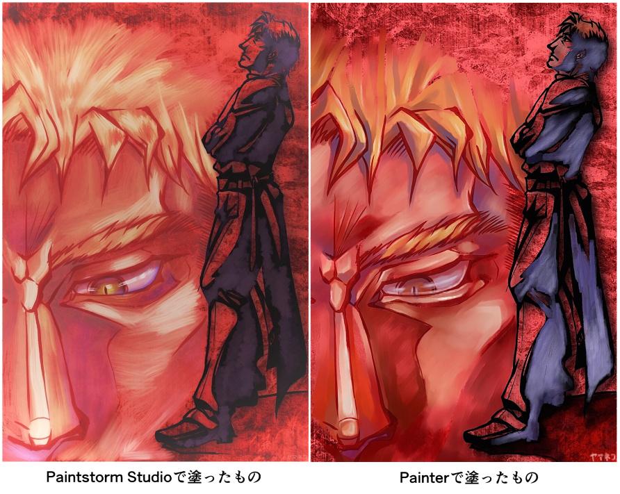 PaintstormとPAINTERの塗り比較